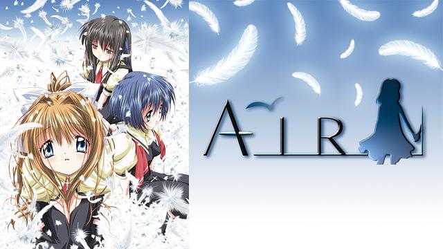 AIR(アニメ)画像