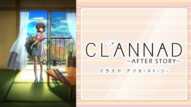 CLANNAD ~AFTER STORY~(アニメ)画像