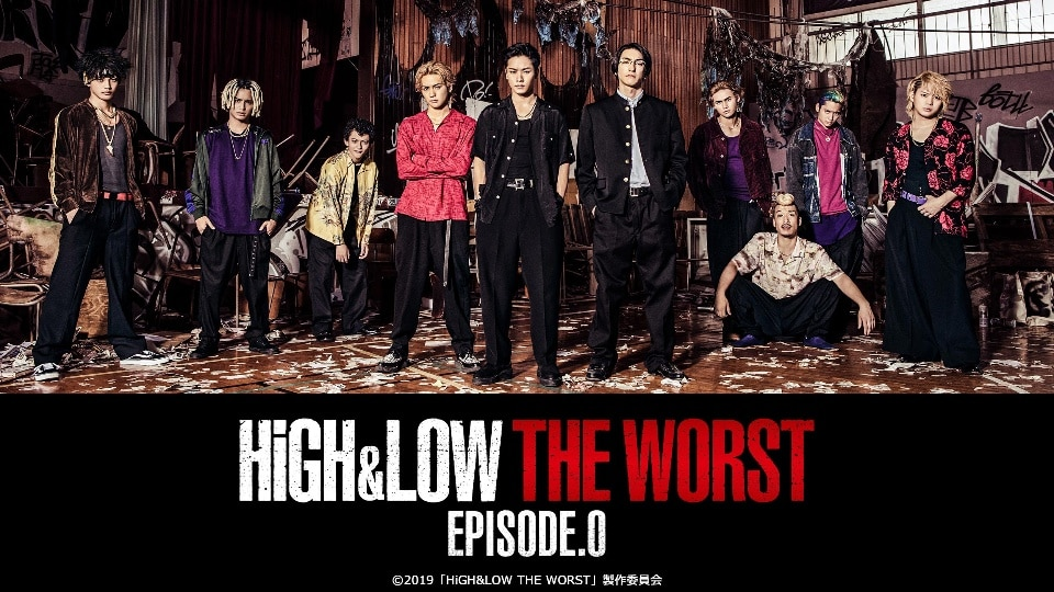 HiGH&LOW THE WORST EPISODE.0画像