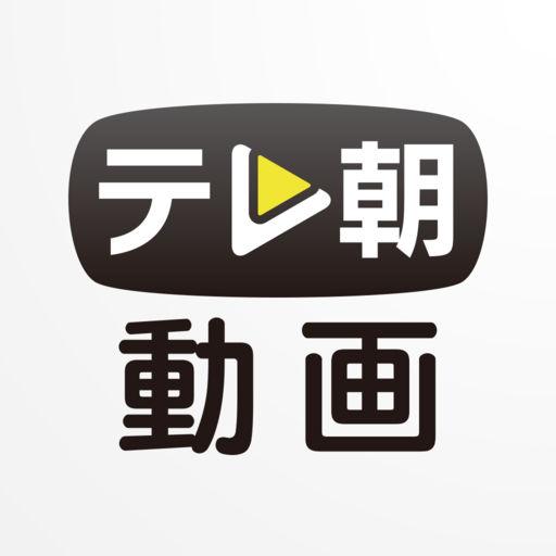テレ朝動画アイコン
