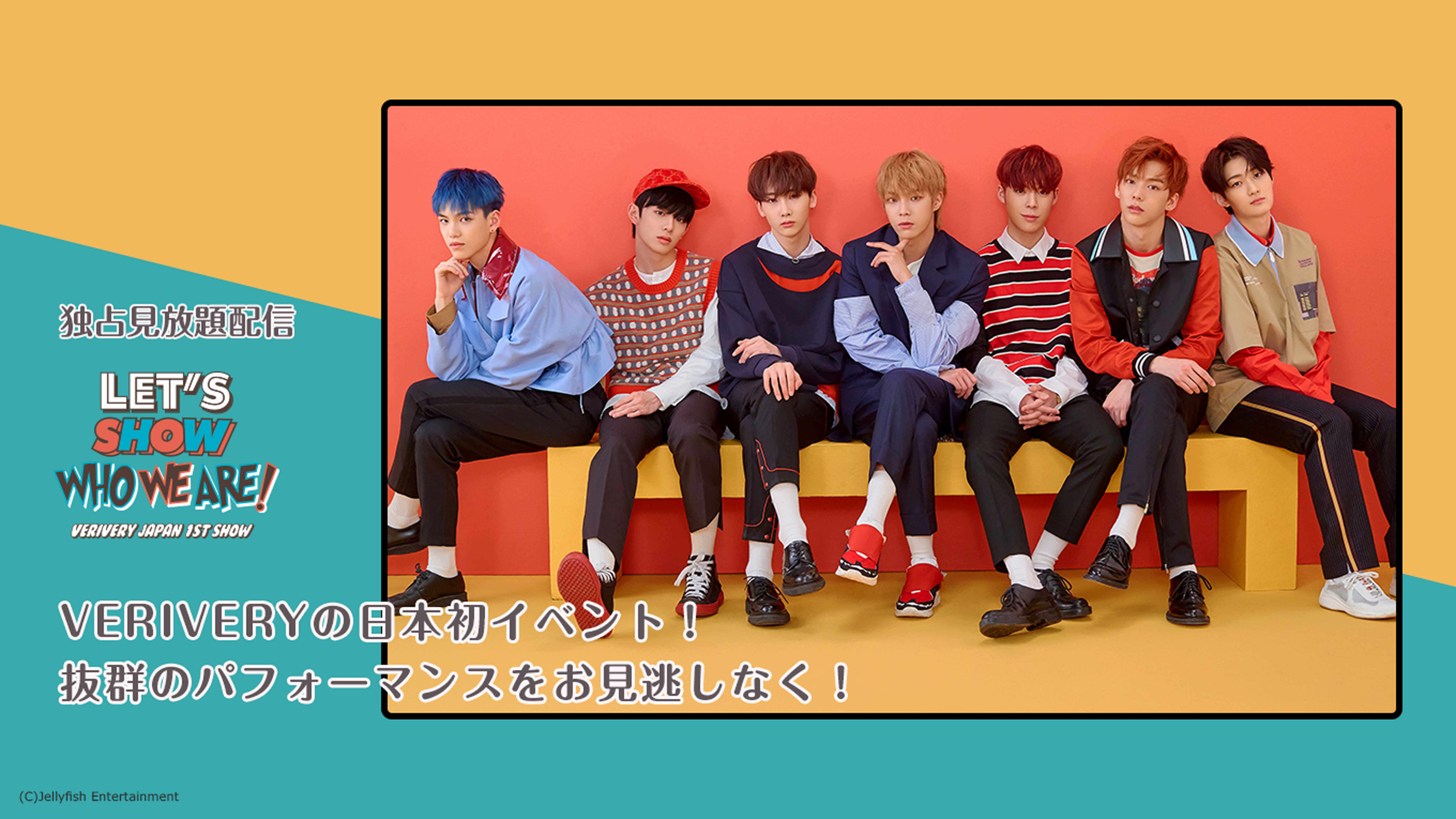 VERIVERY Japan 1st Show ~Let's show who we are~画像